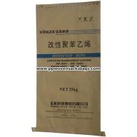 Brown Kraft Paper Multiwall Paper Bags Laminated PP Woven Sacks for Polystyrene / Food Packing for sale