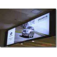 Buy cheap Lona Backlit Banner for Printing from wholesalers