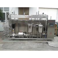Wholesale Touch Screen Plate Type Autoclave Sterilizer Ultra High Temperature Fully Automatic from china suppliers