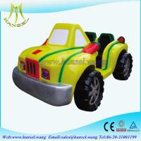 Best Hansel 2015 wholesale coin operated kids ride machine wholesale