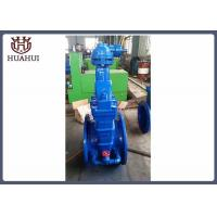 Double flange with bypass resilient seated gate valve gearbox type 50-1200mm