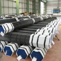 Wholesale Carbon Seamless Steel Pipe/Tube JIS S10C S12C from china suppliers
