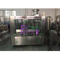Wholesale Electric 2 in 1 Can Filling Line from china suppliers