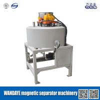 Best Automatic Dry Magnetic Separator 50000 Gauss 380ACV Electromagnetic Separator wholesale
