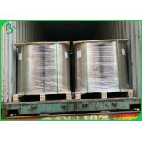 China 80gsm 100gsm 150gsm 250gsm 300gsm Anti Oil C1S PE Coated Paper Rolls Cup Paper for sale