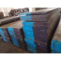 Wholesale Black Surface Hot Rolled Q+T 30-36HRC Stainless Die Steel Plate (1.2083 / 420 / S136) from china suppliers