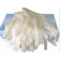 Buy cheap Disposable Non Sterile Latex Examination Gloves Natural White CE/ISO13485 from wholesalers