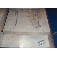 Wholesale Aircraft Rust Proof 525Mpa 7075 T651 Aluminum Sheet Plate from china suppliers