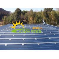 Quality Stainless Solar Panel Mounting Rails / Solar Panel Racks ≤60m / S Max Wind Speed for sale