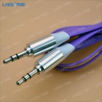 Wholesale Male to male 3.5mm plug stero cable from china suppliers