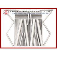 Cut to length Tungsten Carbide Rod Blanks , hard metal bar with 0.6 micron grain size