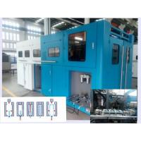 Wholesale Automatic PET Water Plastic Bottle Blow Molding Machine For 2 Cavity Moulds from china suppliers
