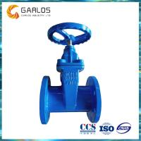 Wholesale Ductile iron DIN3352 gate valve from china suppliers