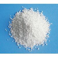Wholesale Active Pharma Ingredients / Cyanuric Acid CAS NO.108-80-5 Industrial Grade from china suppliers