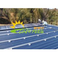 Wholesale Stainless Solar Panel Mounting Rails / Solar Panel Racks ≤60m / S Max Wind Speed from china suppliers
