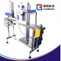 Wholesale CO2 Laser Printing Machine For Beverage Package , Plastic Water Bottle , Paper Box from china suppliers