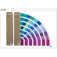 Wholesale Fashion Colour Shade Card Half Matt Gloss FHIP110N CE Certification from china suppliers