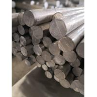 Wholesale T6 7075 Aluminum Round Bar / Aluminium Round Rod For Ordnance Industries from china suppliers