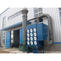 Wholesale Cartridge Filter Dust Extraction System Used In Aluminum Powder Spreading from china suppliers