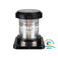 Buy cheap Shock Resistance Led Port Navigation Light High Brightness B15d from wholesalers