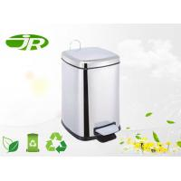 Garbage Bin With Pedal Square Industrial Pedal Bin For Kitchen 5L Soft Close for sale