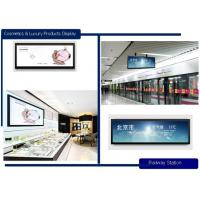 38 Inch Daylight Readable Stretched Bar Lcd Display 1000 Nits High Brightness