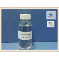 Wholesale Colorless Paper Chemicals Quaternary Ammonium Polymer For Pulp Paper Mills from china suppliers