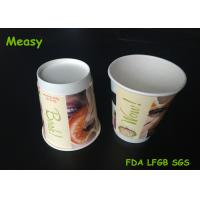 Wholesale 12oz Hot Drinks Double Wall Paper Cups Disposable Coffee Cups With Donut Cow Printed from china suppliers