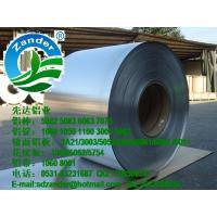 Wholesale 1050/1060Aluminum roll from china suppliers
