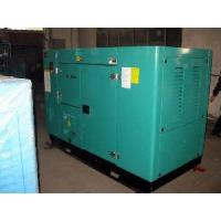 Wholesale 20kw/25kVA Kubota Power Generator from china suppliers
