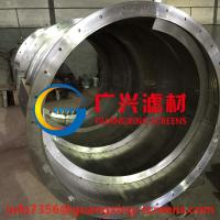 China waste water solution used internally fed Rotary Drum SS304 wedge wire Screens for sale