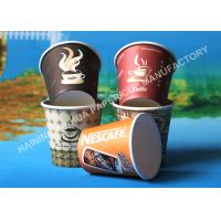 Best Orange / Red Individual Hot Coffee Single Wall Paper Cups With Food Grade Ink Printing wholesale