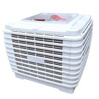 Wholesale brand new environmental protection big airflow air cooler from china suppliers