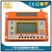 China 12v/24v solar panel controller solar charge controller favorable price 20a China Hanfong for sale