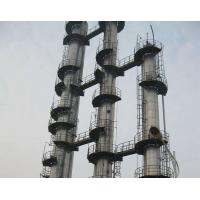 China Air Separation Packing for sale