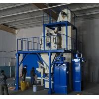 Wholesale Job Site Dry Mortar Plant Quick Semi - Auto For Mortar Mixing And Packaging from china suppliers