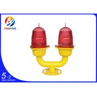 Wholesale AH-LI/D Low-intensity Double Aviation Obstruction Light from china suppliers