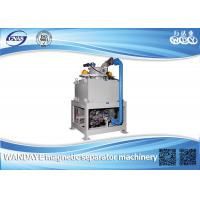 Iron Remover Magnetic Separator Machine φ500mm for sale