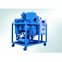 Automatic Gear Oil Lubricating Oil Purifier Durable With PLC Control Panel for sale