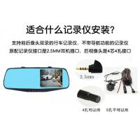 Wholesale 4 Glass Lens Car Dashboard Camera , Car Camera Recorder 1920x1080@30fps from china suppliers