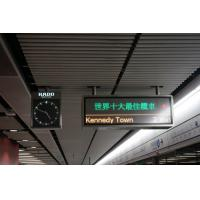 China 1/4 Scan Constant Current Programmable LED Psaaenger Displays With Remote Control on sale