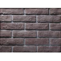 Wholesale Type A Series Building Thin Veneer Brick With Size 205x55x12mm For Wall from china suppliers