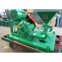 Buy cheap 0.4 Mpa Working Pressure Double Hopper Jet Mud Mixer / Solid Control Jet Mud from wholesalers