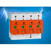Best power surge protection device 120KA wholesale