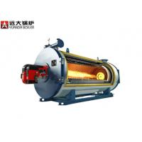 Buy cheap Hot Sale Industrial Gas Diesel Oil Fired Circulation Thermal Oil Heater Boiler from wholesalers