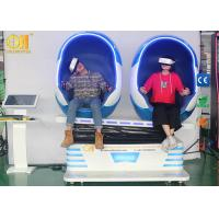 9D VR Game Simulator Machine with 19 Inch Or 42 Inch Stand Touch Screen