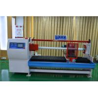 Best Computerized BOPP / OPP / PVC Adhesive Tape Cutting Machine WIith High Precision wholesale