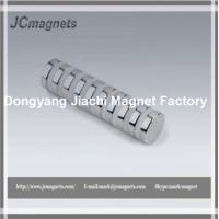 China manufacturer large super high grade sintered rare earth permanent disc ndfeb magnet for sale