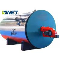 Wholesale Low Emission New Type Oil 500kg 1000kg 2000kg Gas Fired Boiler Steam For Industrial from china suppliers