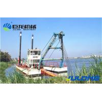Wholesale 8 inch cutter suction dredger from china suppliers